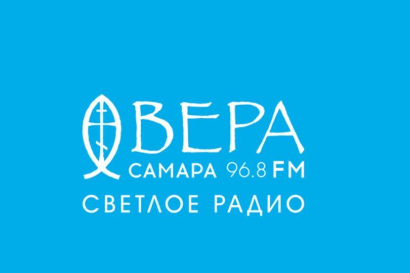 Концерт радио «Вера»